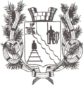 Coat of arms ugra.png