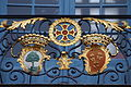 Coats of arms, balcony of Capitole of Toulouse 03.JPG