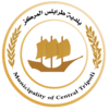 Official seal of Tripoli, Libya