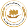Coats of arms of Municipality of Central Tripoli.png
