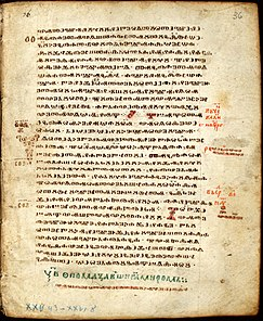 Codex Marianus