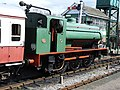 Colne Valley Railway 2016 (27876443600).jpg