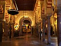 Columns in the Mosque-Cathedral of Córdoba - 2013.07 - panoramio.jpg