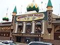 Corn Palace (3696405611).jpg