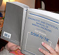 Cover of Diagnostic and Statistical Manual of Mental Disorders.jpg