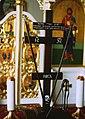 Cross christian kriz nastroje umucenia Trebisov Basilian Monastery, Slovakia 1999.jpg