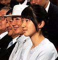 Crown Prince Naruhito Crown Princess Masako and Princess Aiko cropped Crown Prince Naruhito Crown Princess Masako and Princess Aiko 20160801.jpg