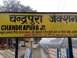 Chandrapura - Chandrapura Railway Station