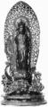 D194- divinite bouddhique sur la fleur de lotus - liv3-ch09.png