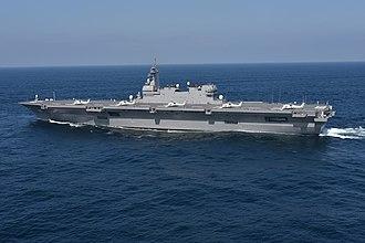 Izumo-class helicopter destroyer - JS Izumo (DDH-183)