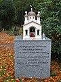 DU-Waldfriedhof-Griechisch-Orthodox-Grabfeld 01.jpg