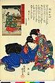 Dai Nihon Rokujo-yo Shu no Uchi (BM 1973,0723,0.26 8).jpg