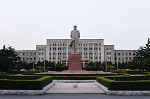 Dalian University of Technology - DUT Main Building