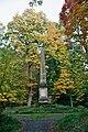 Darmstadt Georg Ludwig Hartig Monument 02.jpg