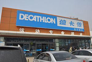 Decathlon Group - Entrance of Dalian store