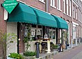Delft nov2010 59 (8326240272).jpg