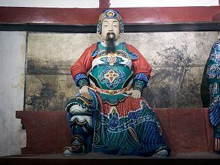 Shu Han official