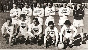 Deportivo Armenio - The 1976 team that won the Primera C title.