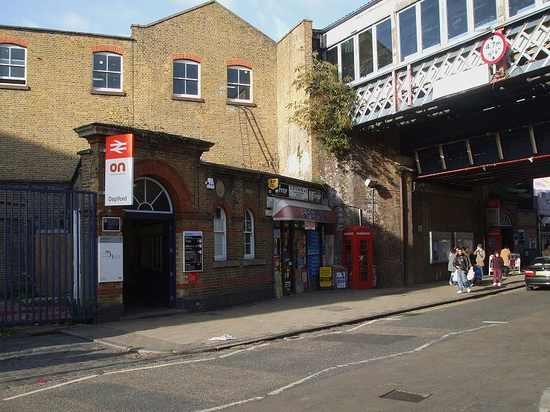 File:Deptford station south entrance.JPG
