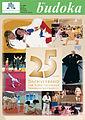 Der budoka - Titelblatt und Logo (april 2007) editiert.jpg