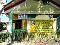 Desa Dolok Manampang, Dolok Masihul, Serdang Bedagai.jpg