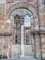 Details - Lazarica Church.jpg