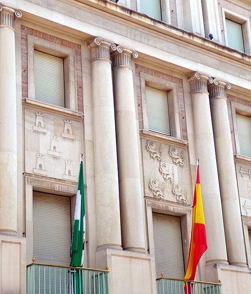File:Diputacion de Huelva (España).JPG