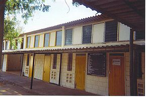 District Hospital at Hola, Kenya 2005.jpg