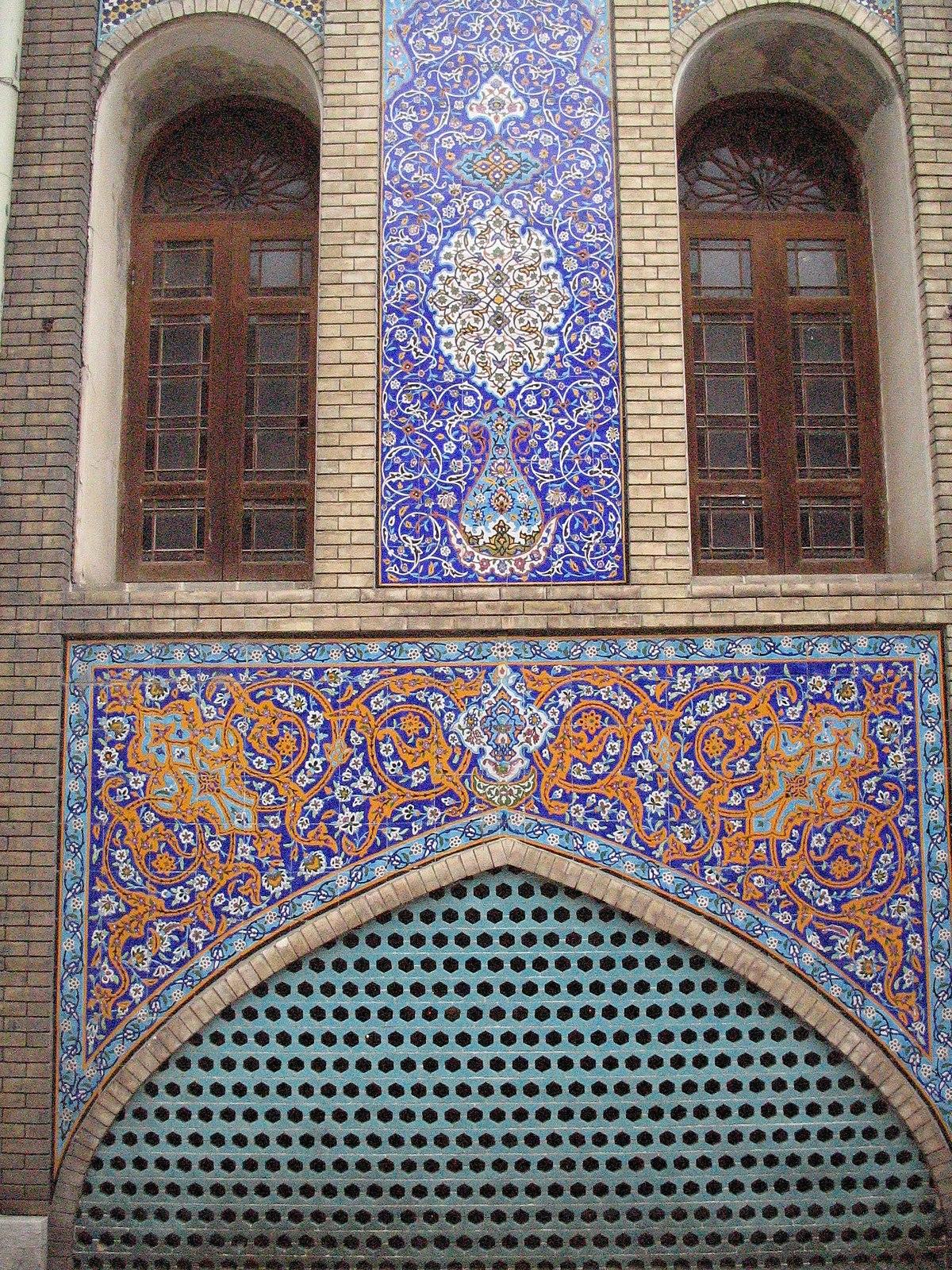 Qashani Wikipedia