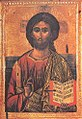 Dobarsko Christ Royal Christ Icon c. 1614.jpg