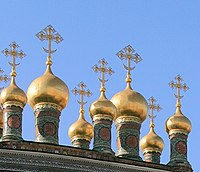 Domed roof over the Terem Palace churches, Moscow Kremlin.jpg