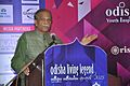 Dr. Dinanath Pathy speaking at Odisha Living Legend Award.jpg