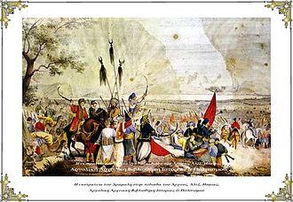 "Expedition of Dramali - ""Expedition of Mahmud Dramali Pasha at Argos"" by Alexandros Isaias"