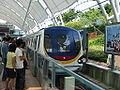 Drl train.jpg