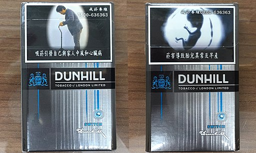 Dunhill in Taiwan