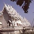 Dunst Myanmar 2005 51.jpg