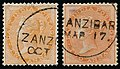 East India postage Queen Victoria stamp used in Zanzibar- Two annas orange, 1865.jpg