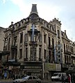 Edificio Corrientes 2409.jpg