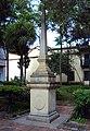 El Jardín Bolivariano (obelisco).JPG