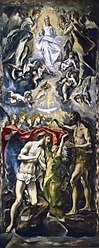 El Greco: The Baptism of Christ