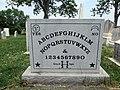 Elijah Jefferson Bond Gravestone Rear Detail.jpg