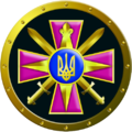 Emblem of Main Intelligence Directorate (Ukraine).png