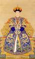 Empress XiaoJing.PNG