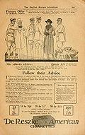 English Review (1918) (14785418203).jpg