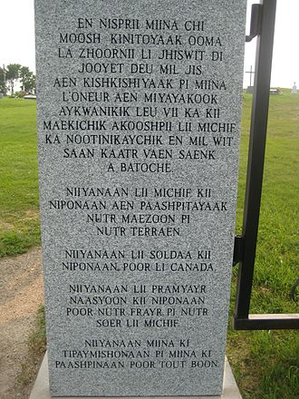 Michif - Michif engraving at Batoche