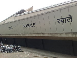 Rabale railway station - Image: Entrance rabale