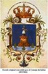Escudo de Güines (1817).jpg