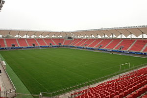 2008 FIFA U-20 Women's World Cup - Image: Estadio Nelson Oyarzún de Chillán