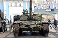 Exhibition «Presence. Proofs of Russian troops' aggression on the territory of Ukraine» in Kiev, February 21-28, 2015.jpg