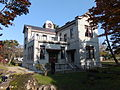 Exterior of the Western-style house of the Ikeda-shi Garden 20131106-2.jpg